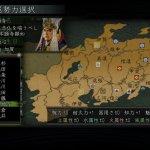 Скриншот Nobunaga's Ambition Online – Изображение 39