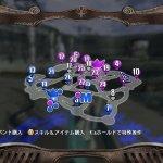 Скриншот Guilty Gear 2: Overture – Изображение 202