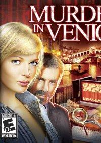 Murder In Venice – фото обложки игры