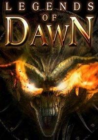 Обложка Legends of Dawn