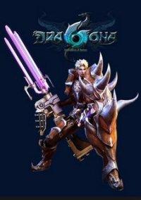 Обложка Dragona
