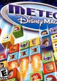 Обложка Meteos: Disney Magic