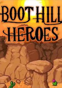 Обложка Boot Hill Heroes