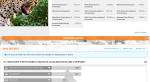 Обзор игрового ноутбука MSI GE72 Apache Pro. - Изображение 7
