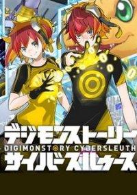 Обложка Digimon Story: Cyber Sleuth