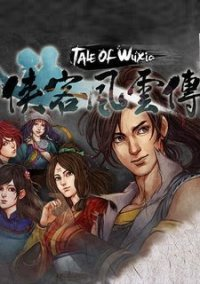 Обложка Tale of Wuxia