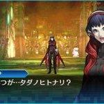 Скриншот Shin Megami Tensei: Deep Strange Journey – Изображение 6