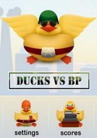 Обложка Duck vs BP