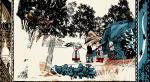 Автор Proteus работает над игрой по мотивам русских сказок - Изображение 1