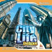 City Life World Edition – фото обложки игры