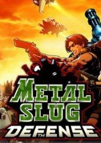Обложка METAL SLUG DEFENSE