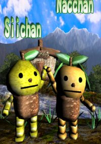 Обложка Nacchan's Pear Harvest Festival