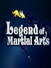Обложка Legend of Martial Arts