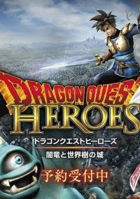 Обложка Dragon Quest Heroes