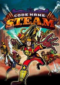 Обложка Code Name: S.T.E.A.M.