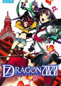 Обложка 7th Dragon 2020