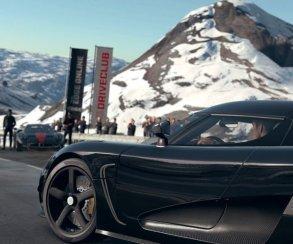 Владельцам DriveClub обещают ежемесячно дарить по новой машине