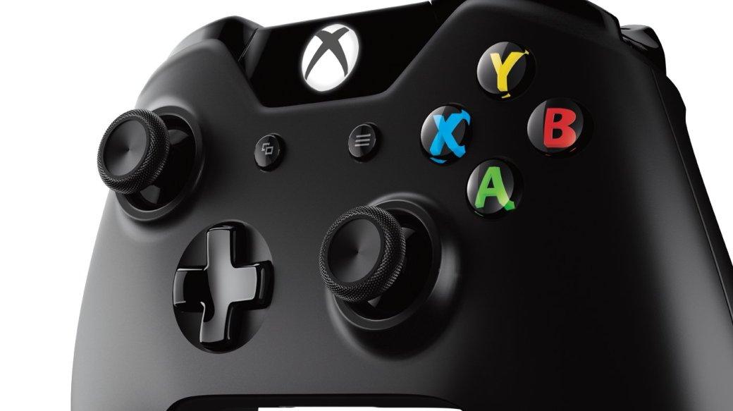 Xbox One хочет наладить отношения с Европой - Изображение 1