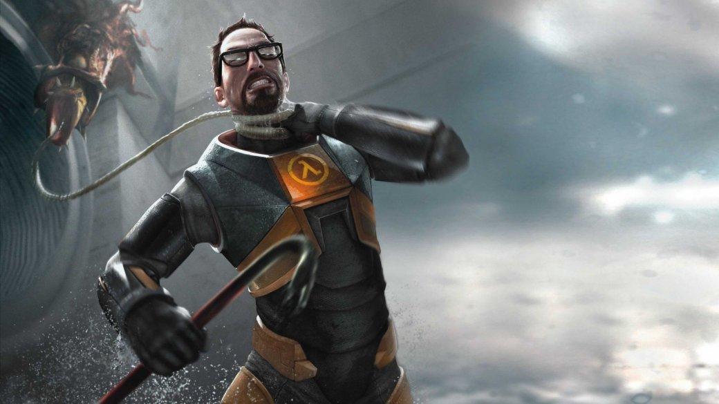 Большинство разработчиков мечтают устроиться в Valve - Изображение 1