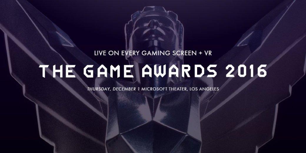 Прямая текстовая трансляция The Game Awards 2016. - Изображение 1