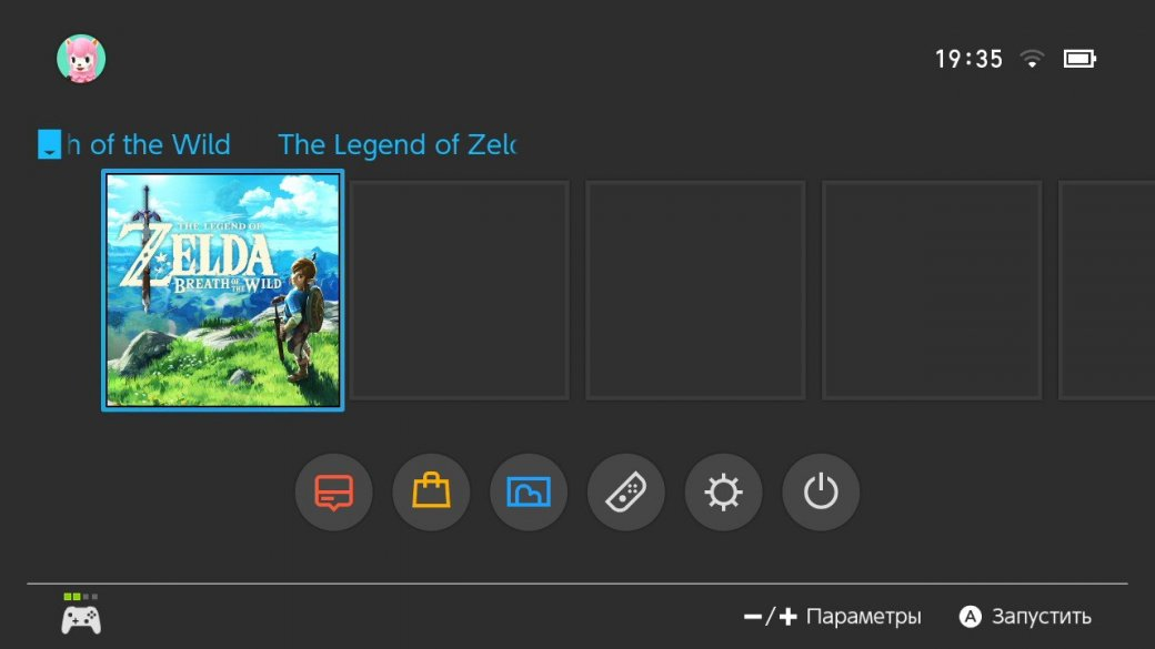 FAQ по Nintendo Switch. - Изображение 3