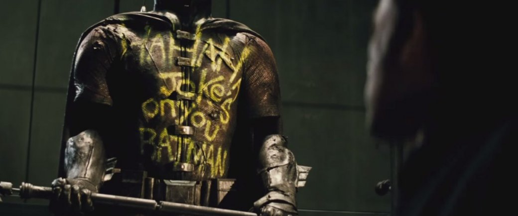 Второй трейлер «Бэтмена против Супермена» с Comic-con [Обновлено] - Изображение 6