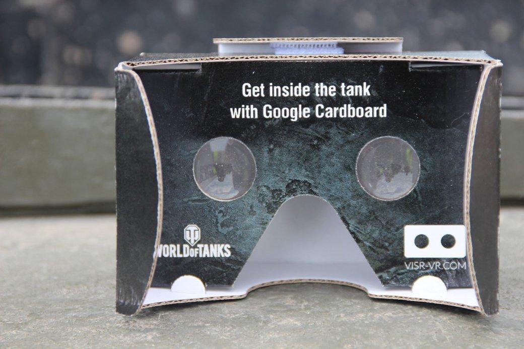 Виртуальная поездка на танке - Изображение 2