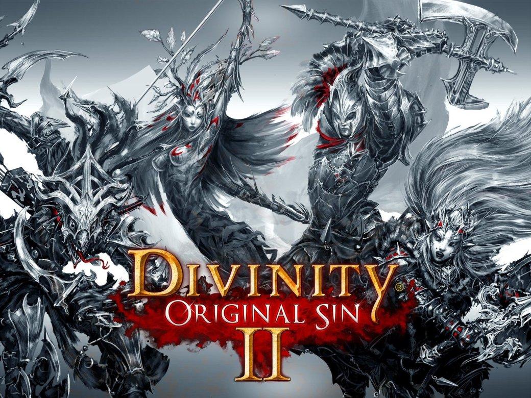 Divinity: Original Sin 2 собрала на  Kickstarter более $2 миллионов. - Изображение 1