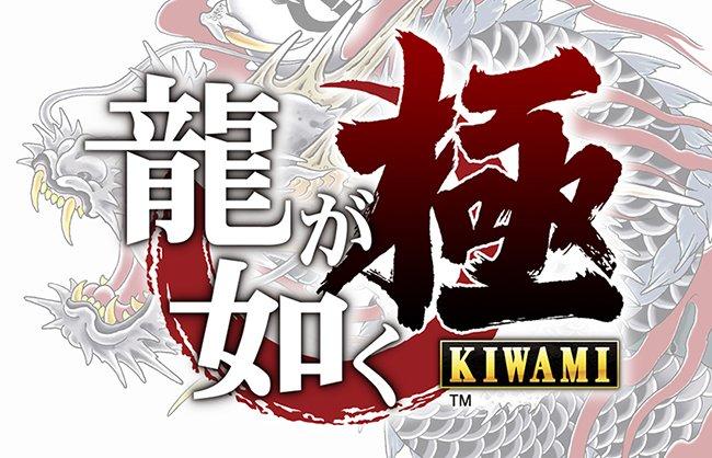 Yakuza: Kiwami и Yakuza 6 выйдут в Японии в следующем году. - Изображение 1