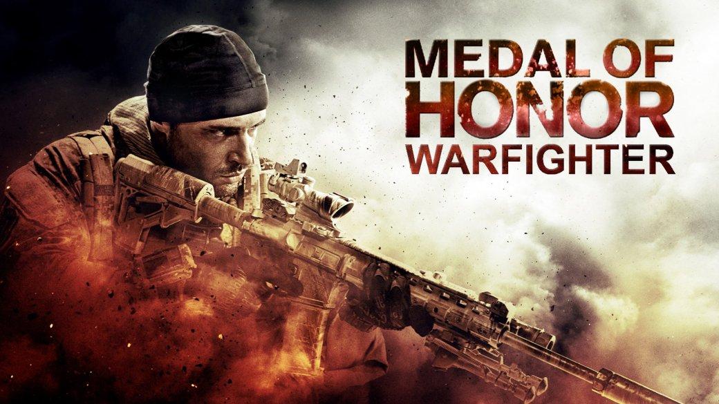 Скидки дня: Battlefield и Medal of Honor - легендарные шутеры - Изображение 10