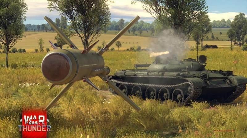 В War Thunder появятся противотанковые управляемые ракеты - Изображение 1