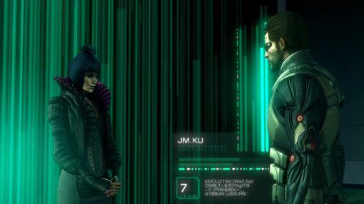 Прохождение Deus Ex Human Revolution. - Изображение 18