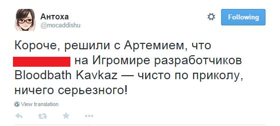 Почему пиарщики Bloodbath Kavkaz – злые гении. - Изображение 5