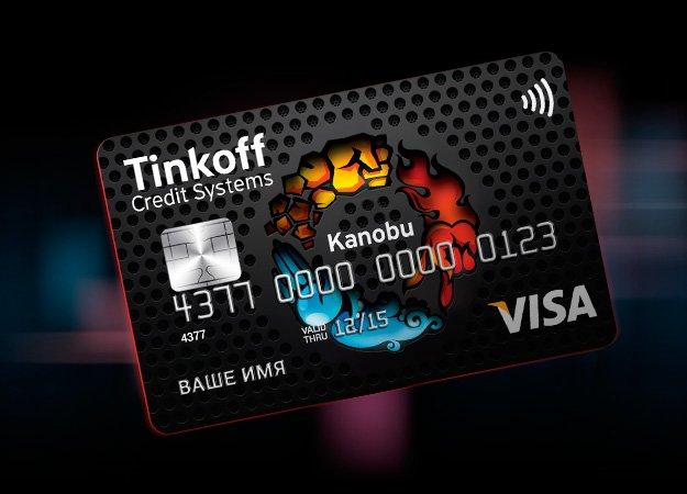 «Канобу» теперь и в твоем бумажнике - Изображение 1