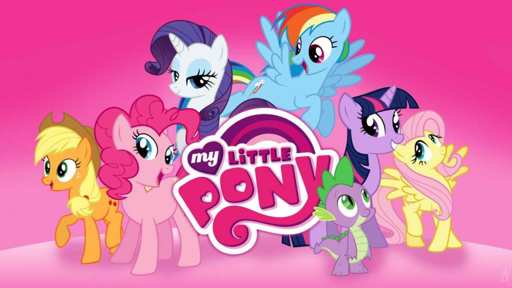 Lionsgate взялась за полнометражку My Little Pony - Изображение 1