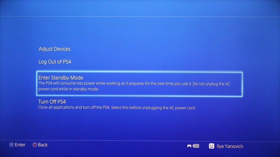 Интерфейс PlayStation 4 - Изображение 8