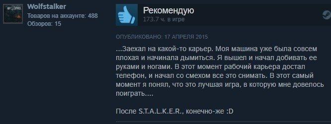 Золото Steam: отборные отзывы игроков оGrand Theft Auto5. - Изображение 8
