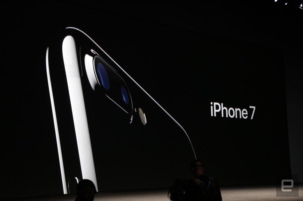 Все, что вам нужно знать об iPhone 7 - Изображение 1