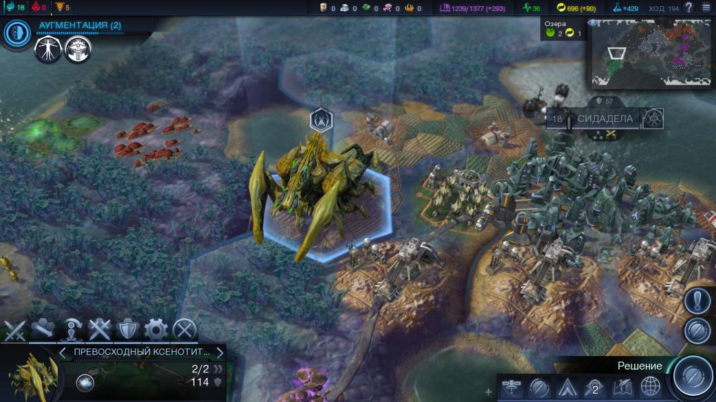 Рецензия на Sid Meier's Civilization: Beyond Earth - Изображение 3