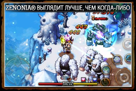 Мобильные игры за неделю: Dungeon Hunter 3, Zenonia 4, Legendary Heroes и Super Crate Box. - Изображение 5