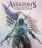 Доброго дня, Канобу! Все мы знакомы с одной, очень прекрасной серией игр -Assassin's Creed, мы потратили уйму времен ... - Изображение 1