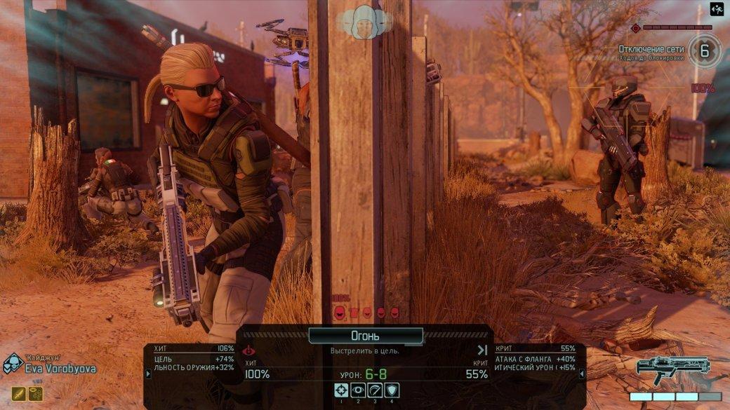 Рецензия на XCOM 2. Обзор игры - Изображение 6