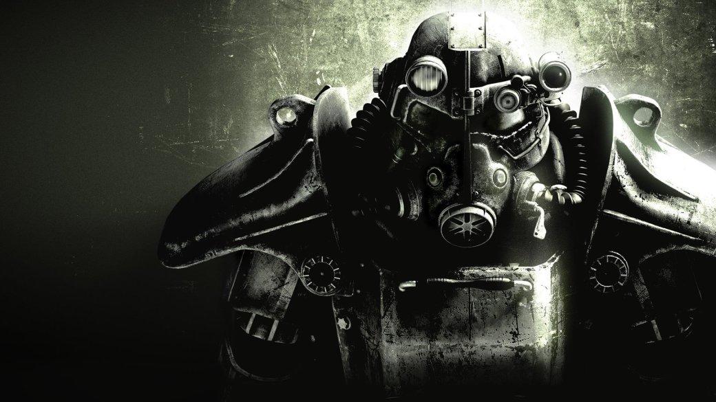 Fallout 3. Как я ее помню. - Изображение 1
