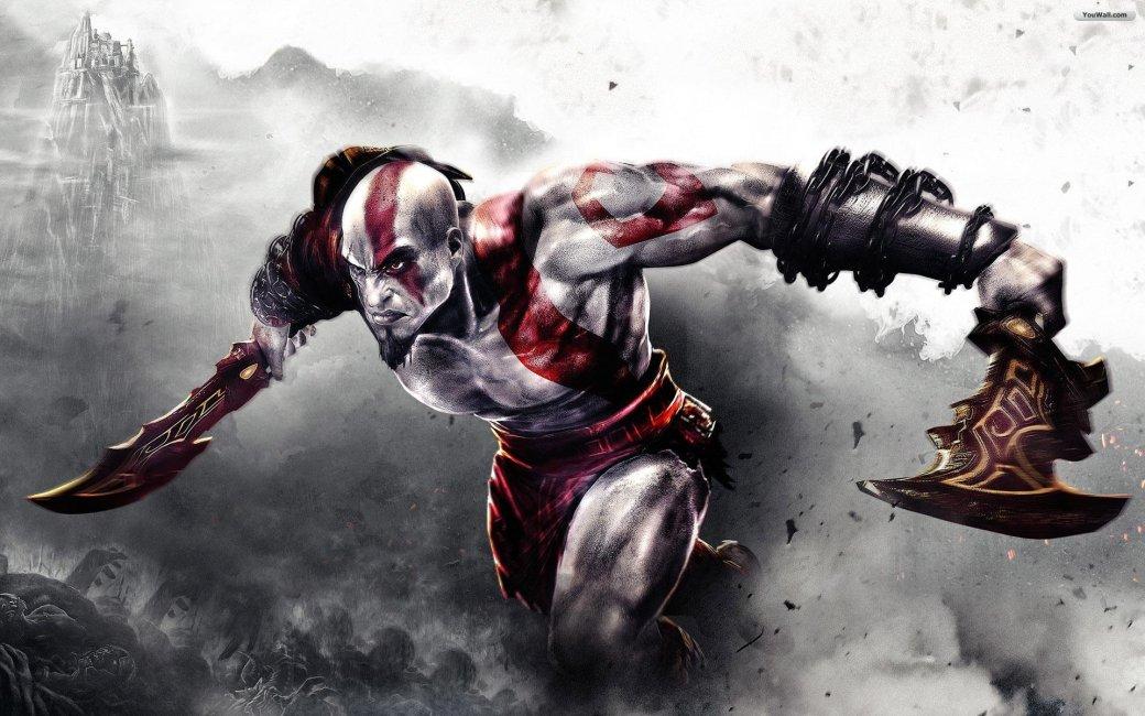 Утечка God of War 4: игру объявят на выходных? - Изображение 1