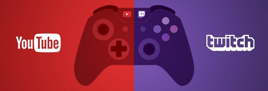 YouTube вдвое превосходит Twitch по просмотрам игровых видео. - Изображение 1