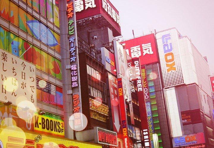 Как устроены японские магазины видеоигр - Изображение 1