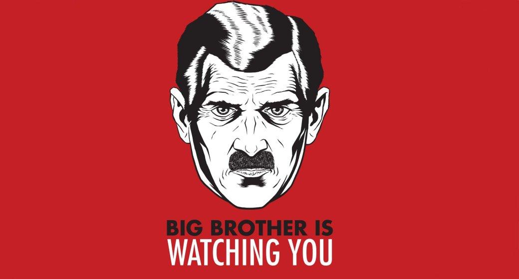 Ода абсолютной власти: Джордж Оруэлл, «1984» - Изображение 1