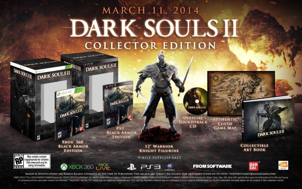 Два специальных издания Dark Souls 2 и новые скриншоты - Изображение 1