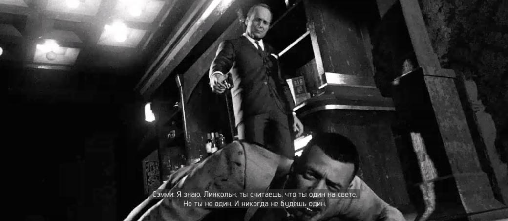 Рецензия на Mafia 3 - Изображение 5