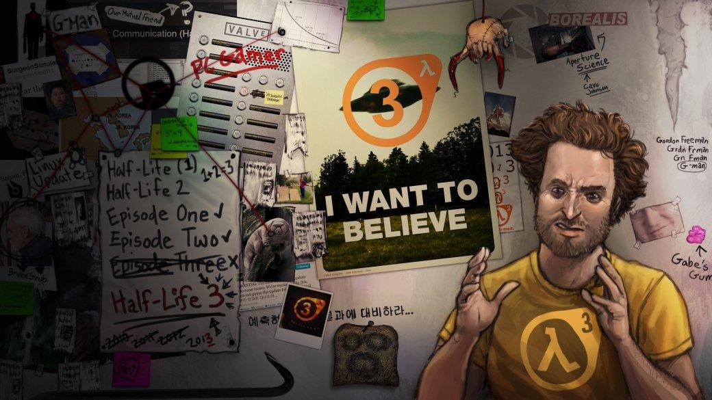Инди-игры Steam скрывают страшную тайну: дату выхода Half-Life 3? - Изображение 1